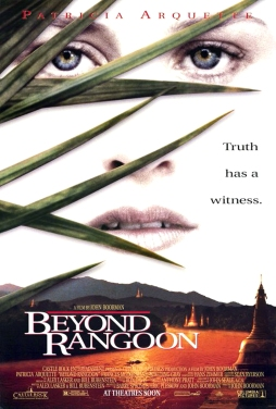 John Boorman's Beyond Rangoon (1995) with Patricia Arquette