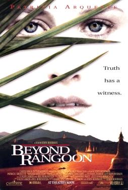 John Boorman's Beyond Rangoon (1995) with Patricia Arquette