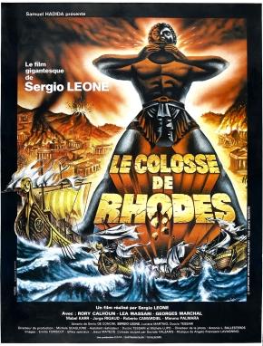 RHODES.jpg